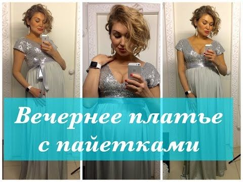 Ютуб видео сшить платье
