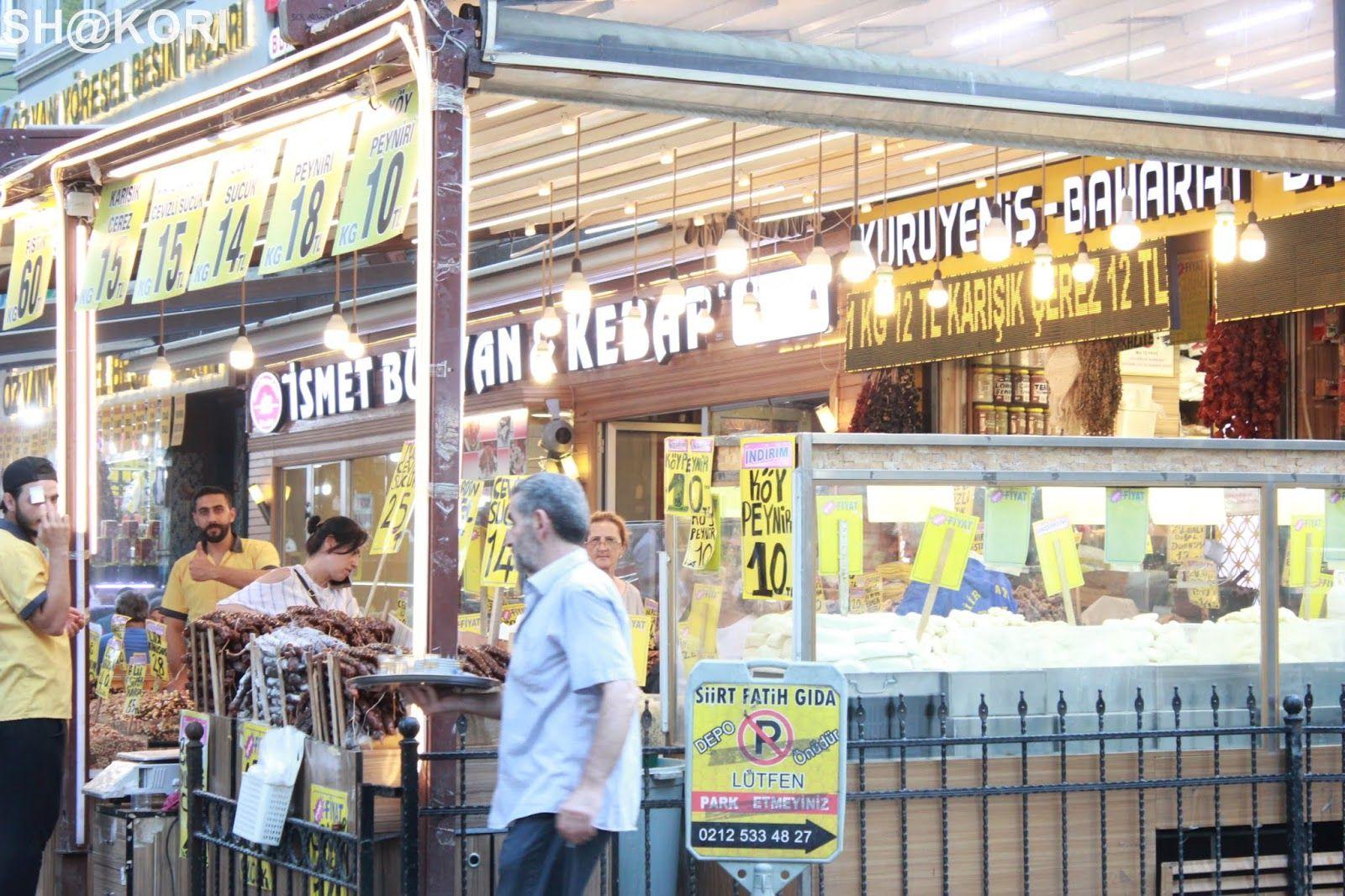 شاكر العزاوي شارع الاطفائيه بالقرب من قناطر استنبول Broadway Shows Street View Scenes