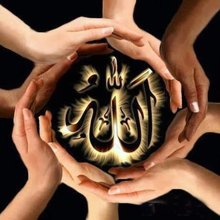 Allahu Akbar Wallpaper Beautiful Names Of Allah Islamic Quotes God Holy Quran