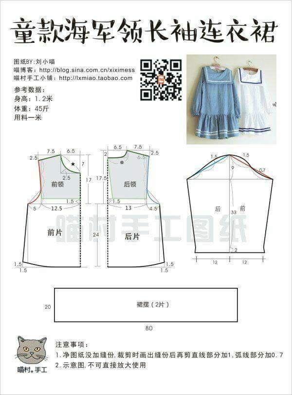 Pin de 유꽁맘 en 미싱   Pinterest   Moda para niños, Vestidos niña y ...