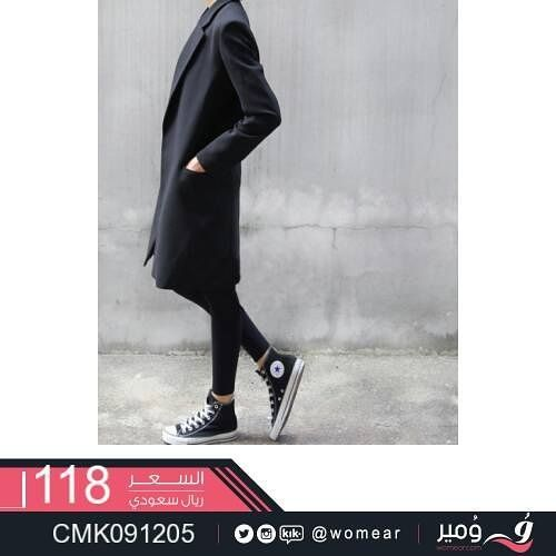 95e1100af لاطلالة #رسمية #فخمة #جاكيت #نسائي #دوام #بنات #جامعة #جاكيتات ...