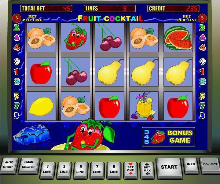 Играть в автоматы онлайн бесплатно без регистрации игровые казино онлайн уа888уа