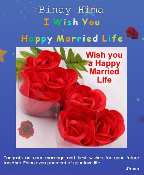 Happy married life wishes send special married life greetings happy married life wishes send special married life greetings couple name wishing married wish m4hsunfo