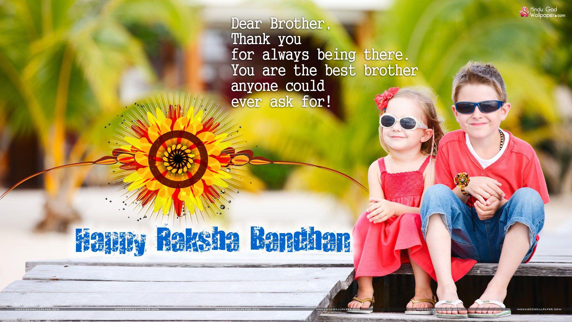 Raksha Bandhan Pictures Wallpaper for Facebook