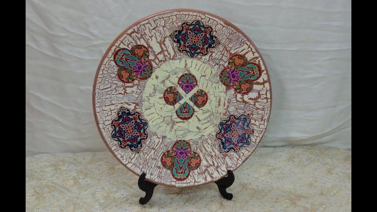 كراكليه و زخارف نباتية على طبق فخار Saucer Chairs Decorative Plates Decoupage