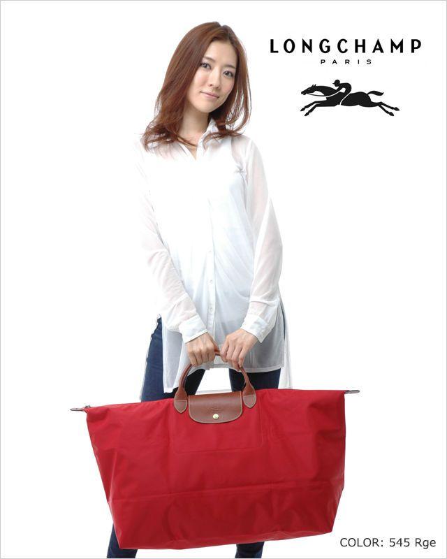 Authentic LONGCHAMP Le Pliage Extra Large XL Travel Bag Tote Rouge ...