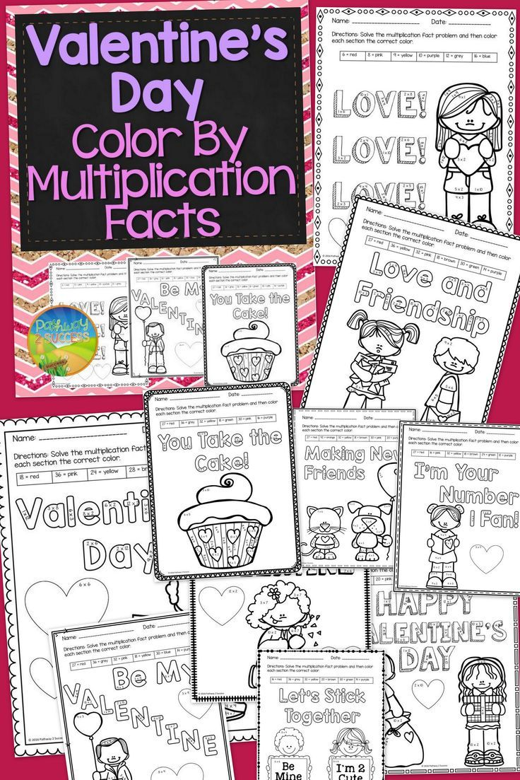 Fun Valentine's Day Color by Multiplication Facts Worksheets! 10 fun easy  to print worksheets that