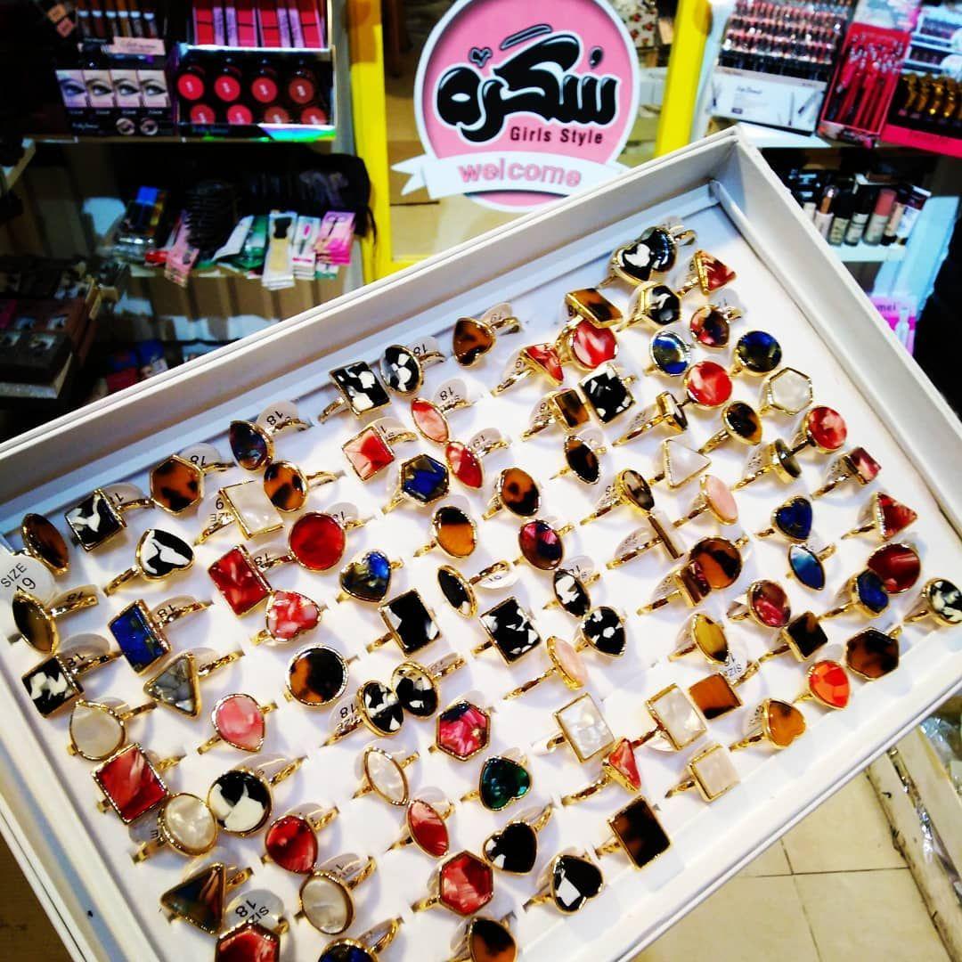 سكره Sokra On Instagram 10ج الخاتم صباح البهجه سكره Instagram Jewelery Girl