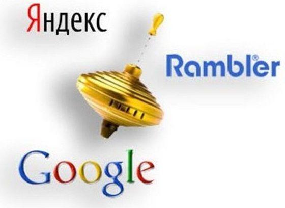 Блог о заработке в интернете создании и продвижении сайтов 100 топ сайтов с заработкам в интернете