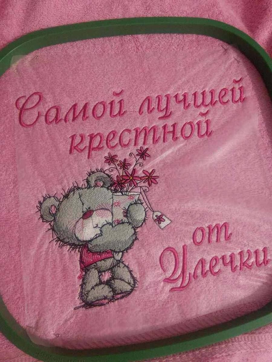 Teddyus bouquet machine embroidery design teddy bear embroidery