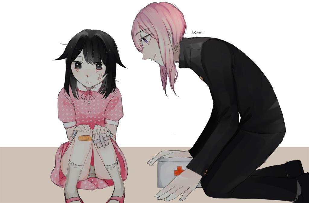 karune-ka said: Please more Info-kun! Please more Mujo-san