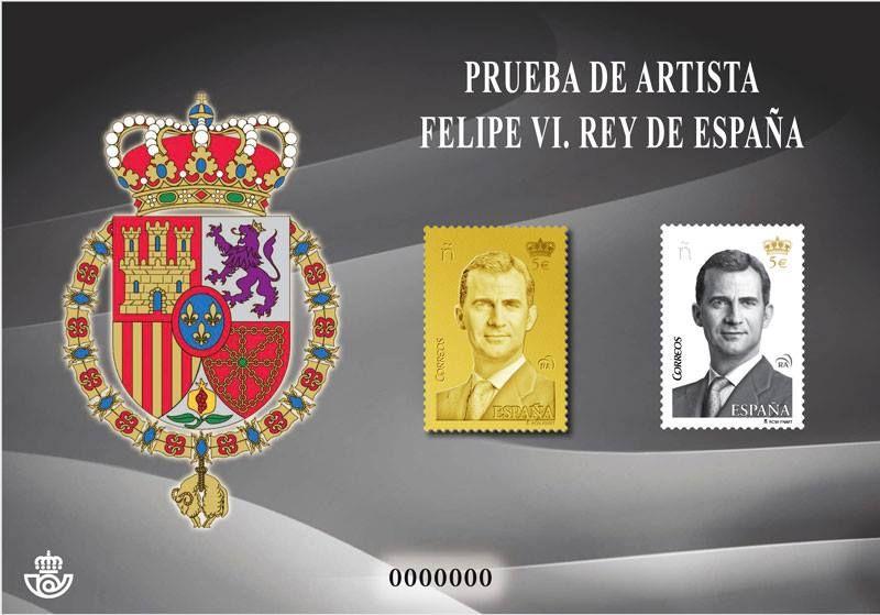 Sellos de España 2015- Sello en Oro de Felipe VI Rey de España Stamps of Spain 2015 - King Felipe VI Gold Stamp, king of Spain Tienda: http://bit.ly/1Qvg3y0