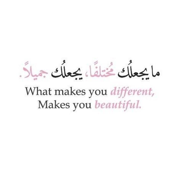 What Makes You Different Make You Beautiful Be Original Arabic