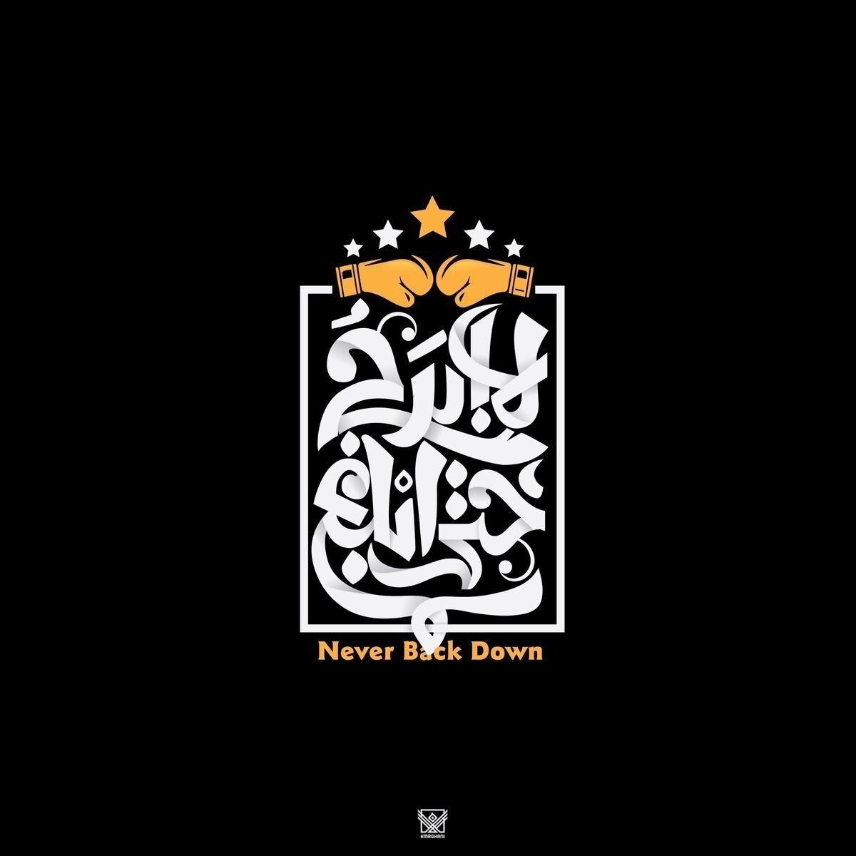 Pin By Shahad Alharbi On Word Design Word Drawings Calligraphy Words Arabic Calligraphy Art