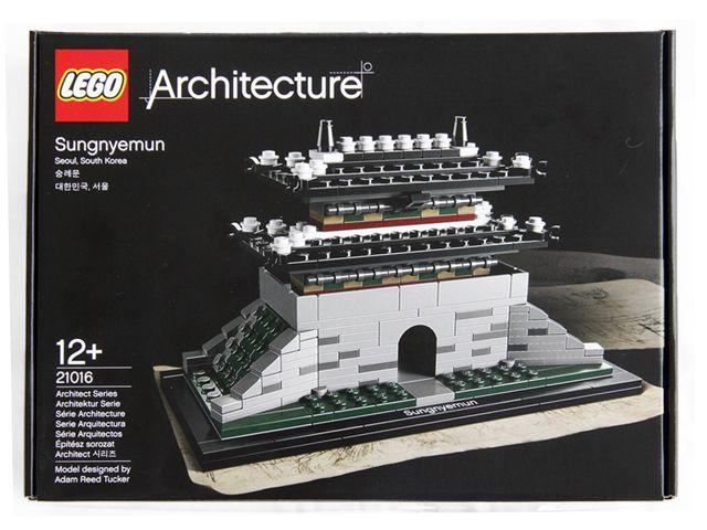 New LEGO Architecture Set 21016 Sungnyemun Reviewed!   Wish List ...