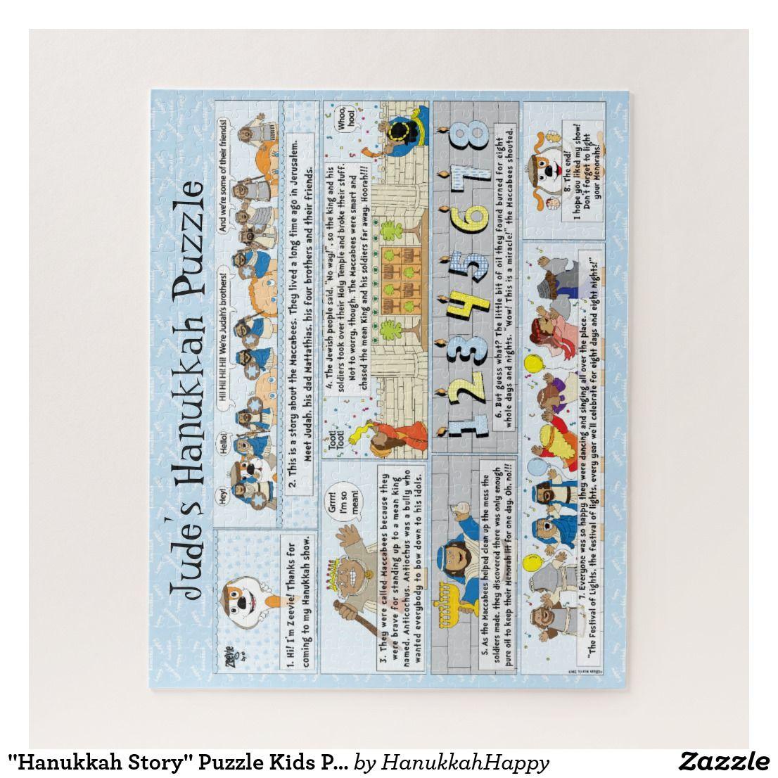 Hanukkah Story Puzzle Kids Personalized 16 X 20