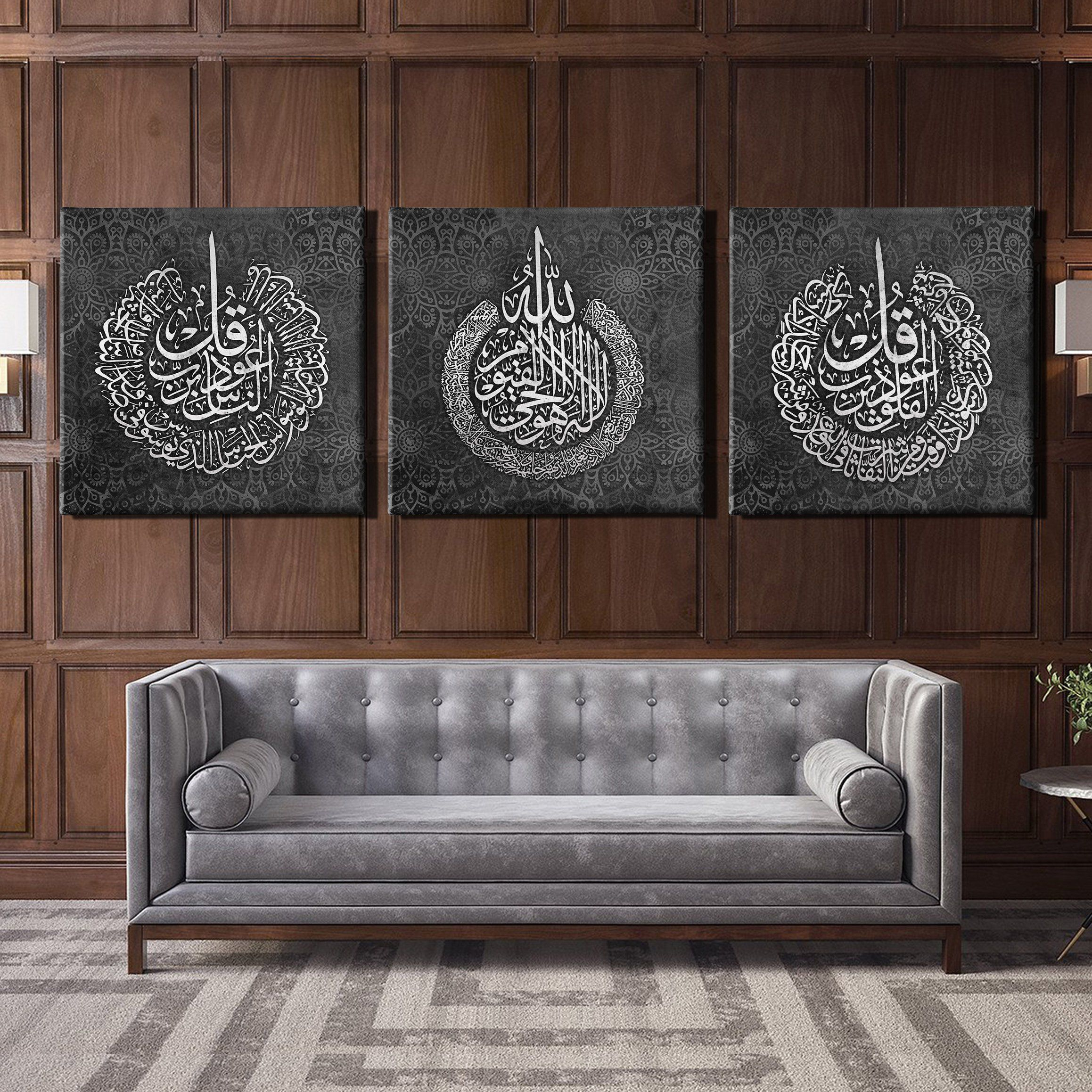 Beautiful Set Of 3 Islamic Wall Art Canvas Perfect For Modern Home