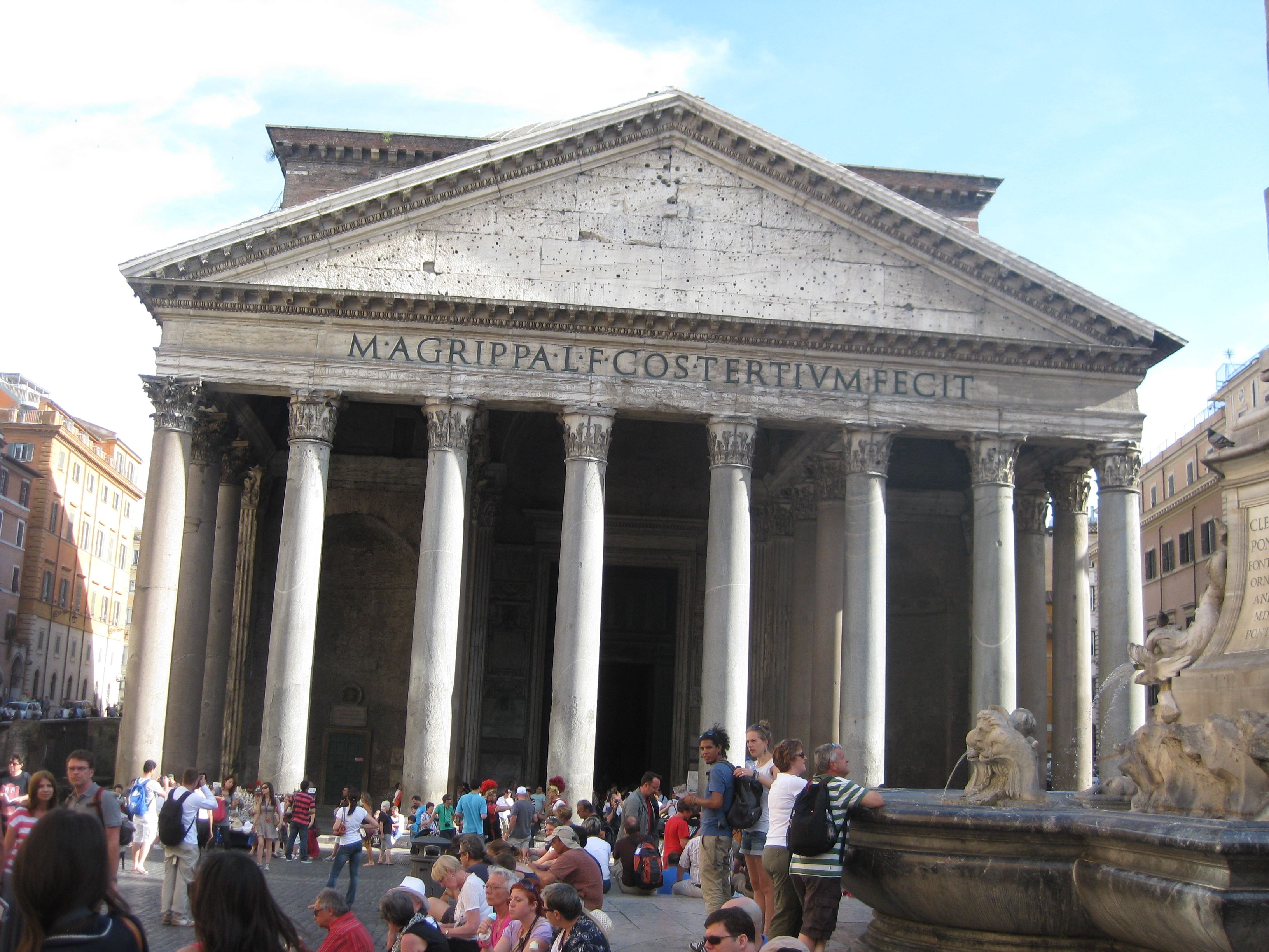 This is a photo I took when I visited the Pantheon in Rome ...