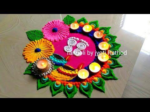 Very easy Diwali rangoli 2019/lakshmi pujan rangoli designs