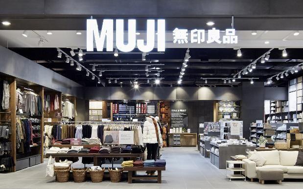 Muji flagship store, Chengdu China home decor fashion cafe* China ...
