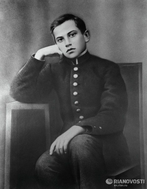 Vladimir Mayakovsky as a schoolboy Baghdati, Georgia, 1905