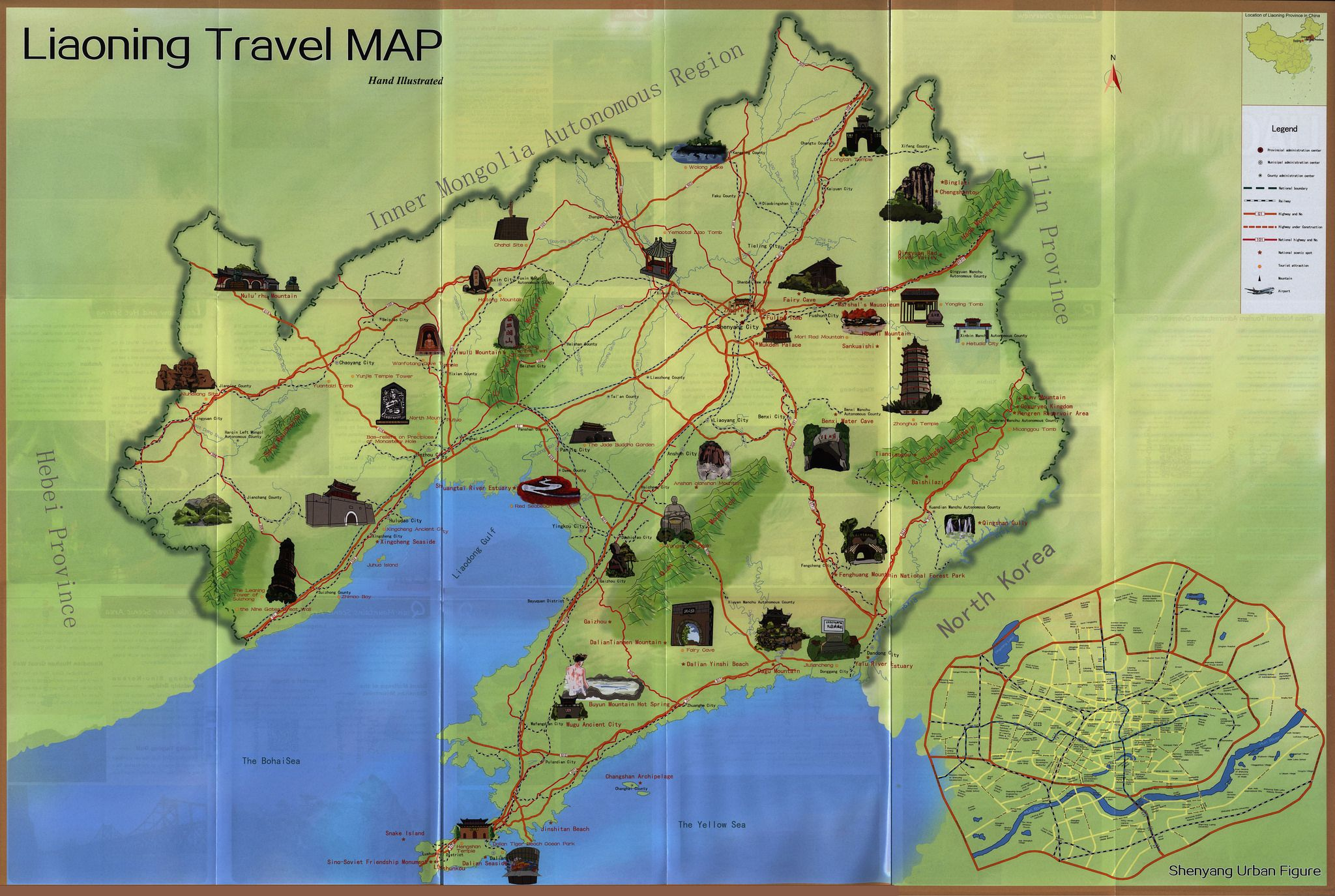 Map Uae Google%0A https   flic kr p Kr m w   Liaoning                Travel Maps
