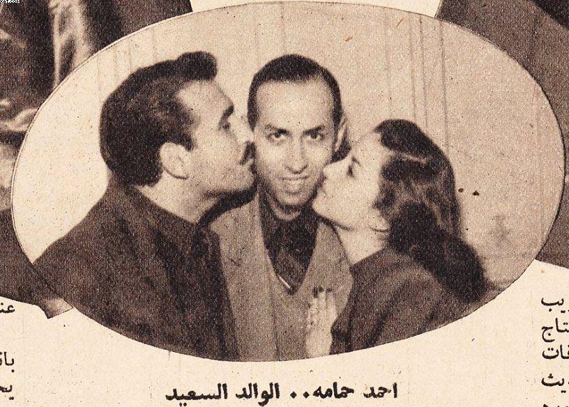مع والدها Egyptian Movies Egyptian Actress Egyptian Beauty