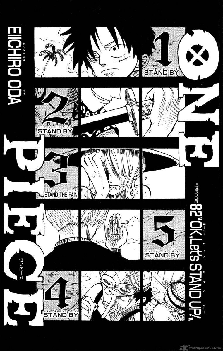 one piece chapter 82 page 9 白黒