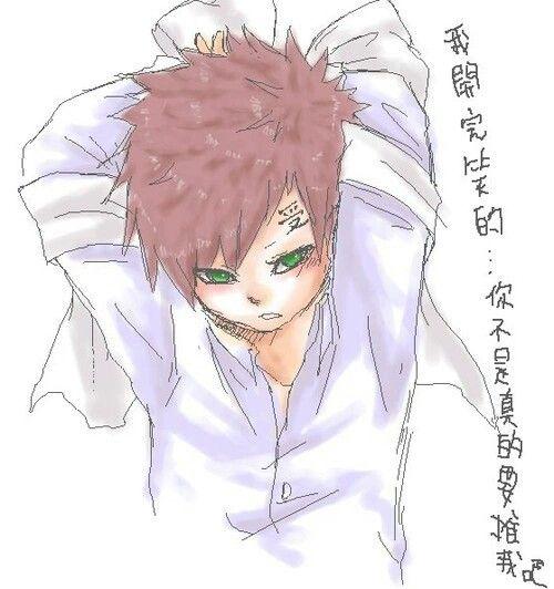 Gaara, blushing, cute, text; Naruto | Naruto なると ... Gaara Blushing