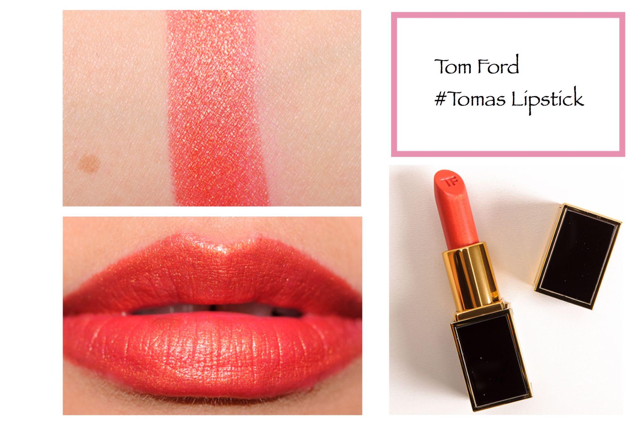 Tom Ford Tomas Lipstick