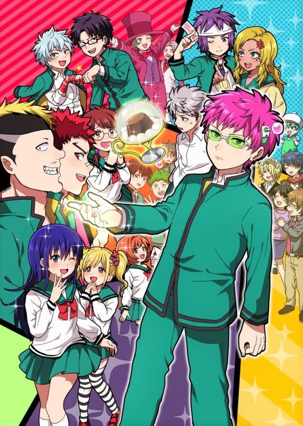 The Disastrous Life of Saiki K Anime chibi, Anime