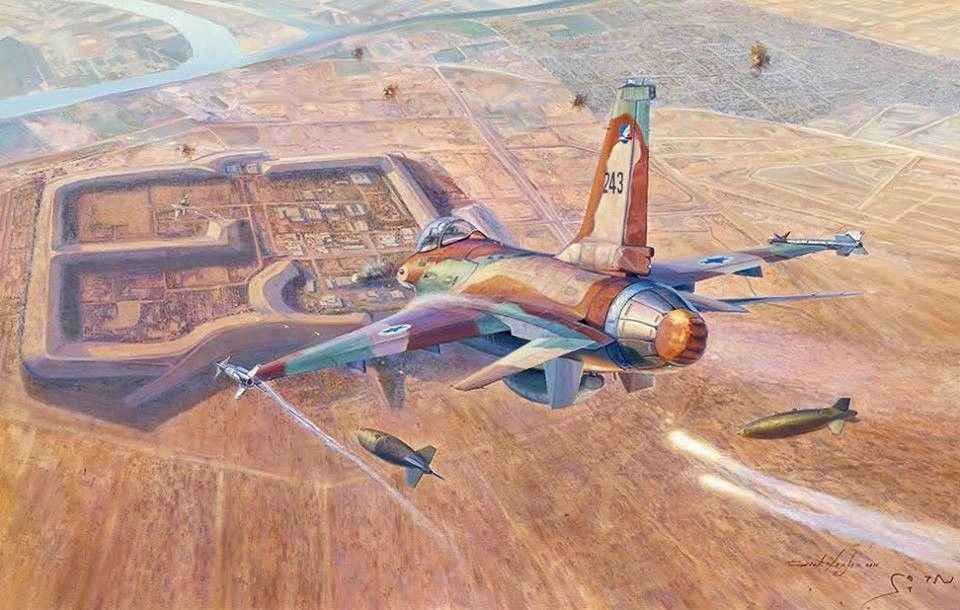 Idf Iaf F 16 Falcon Combat Art Operation Opera War Art