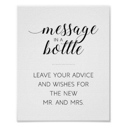 Wedding gift message suggestions