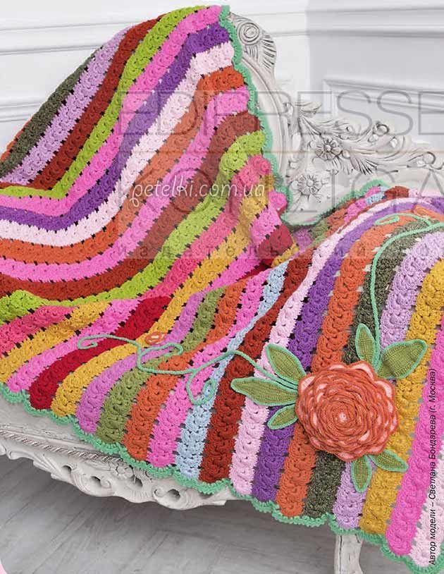 Разноцветный плед из ленточного кружева. Описание вязания, схемы ...