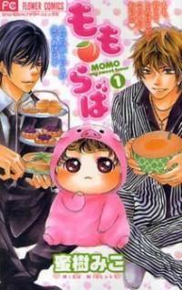 Koi, Hirari manga
