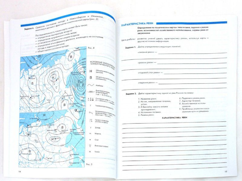 Тетрать по английскому lydmila byrkyn на 7 класс