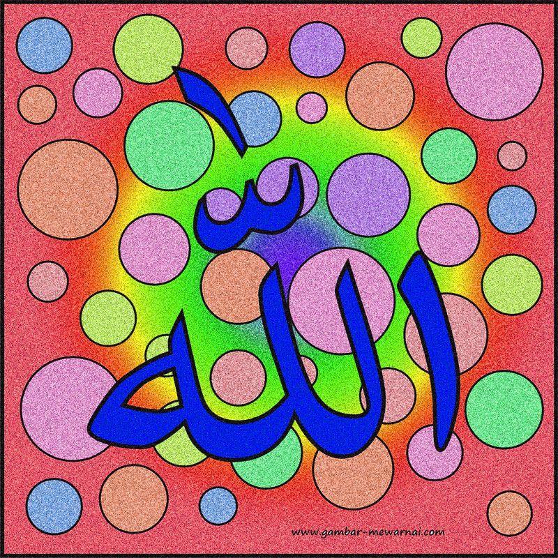 Contoh Gambar Kaligrafi Allah Berwarna Kaligrafi, Warna