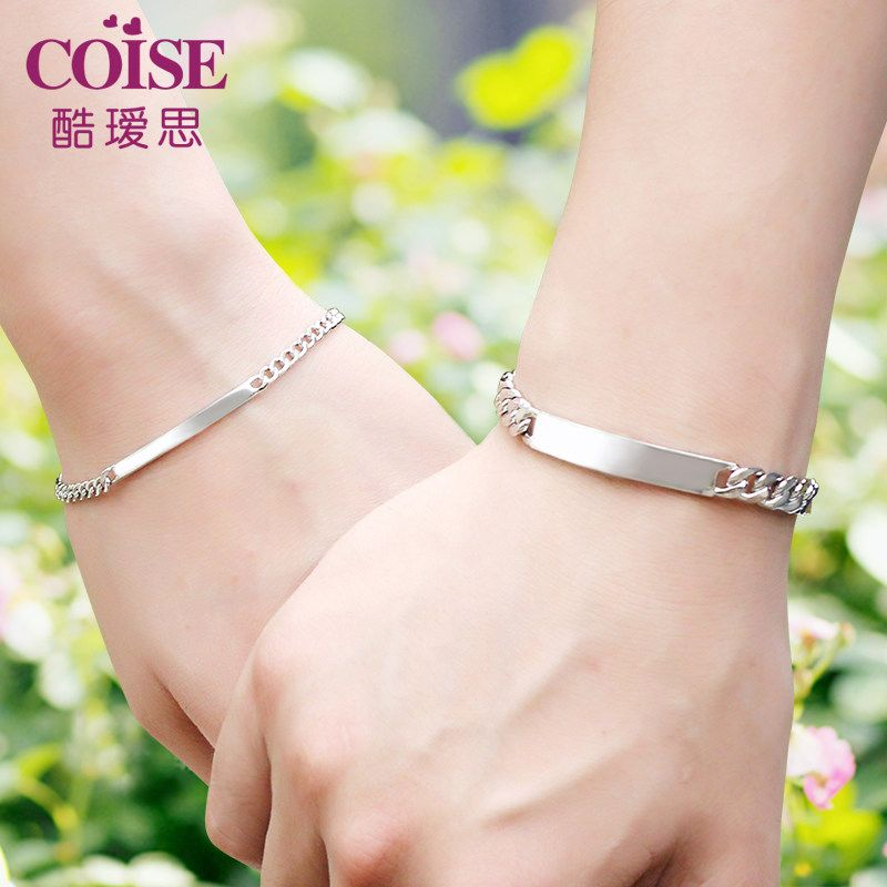 e3b17b4ee Coise Couple Bracelets, Personalized ID Tag Name Bracelets Set, Curb Link  Engravable Bracelet in Sterling Silver, Matching His and Hers Jewelry for  Couples ...
