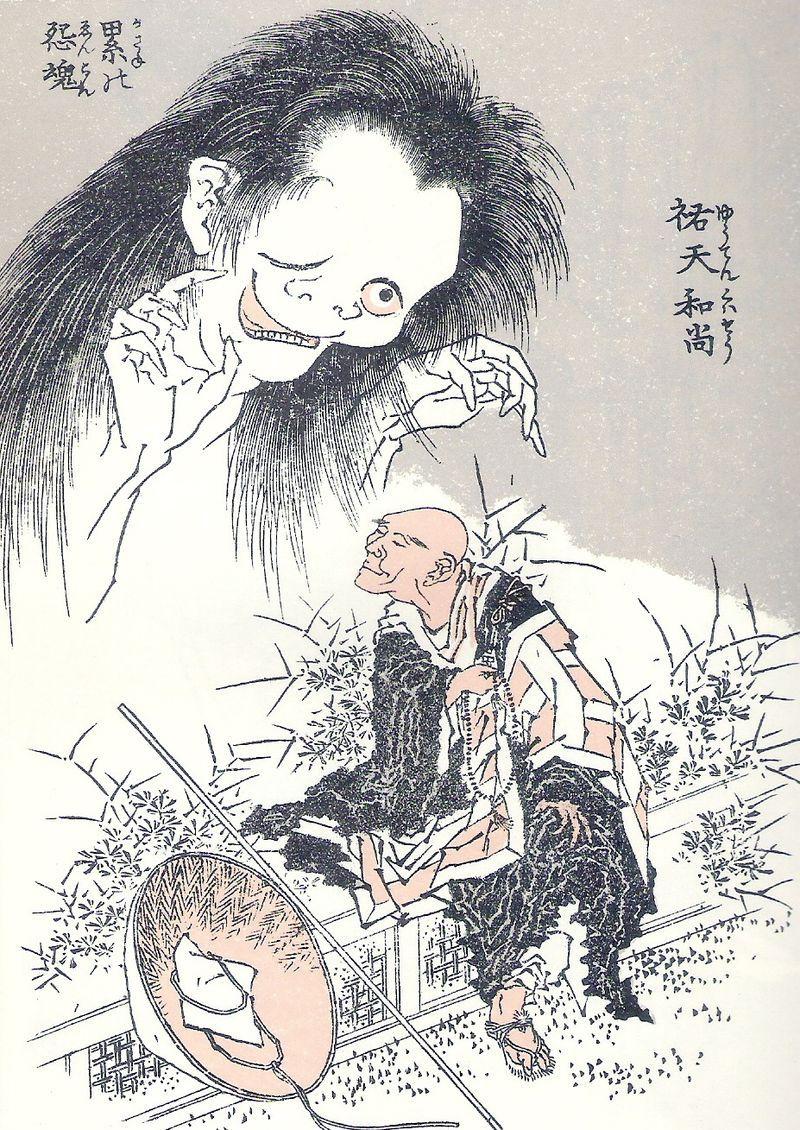 Hokusai manga | Dessin japonais, Folklore japonais, Art coréen