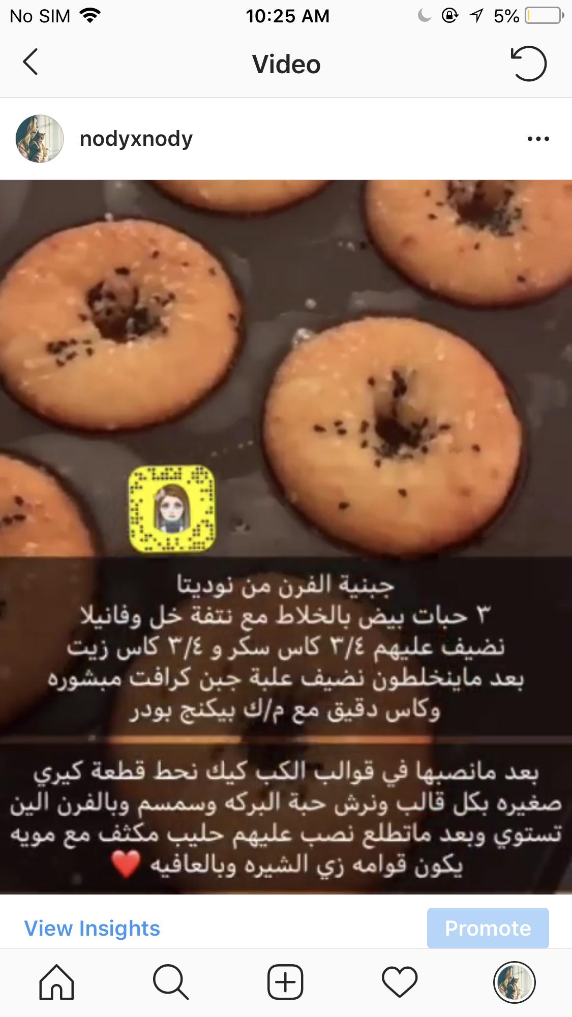 جبنيه Food Food And Drink Cooking