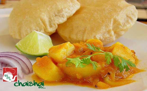 Puribhaji is a famous street food of mumbai at chaishaietc food forumfinder Gallery