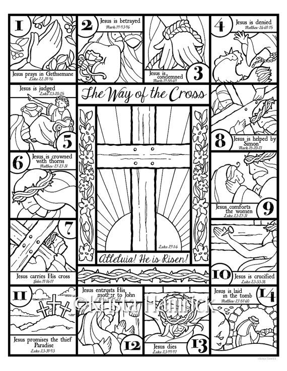 The Way Of The Cross Coloring Page And Bookmarks Etsy Cross Coloring Page Holy Week Activities Easter Sunday School