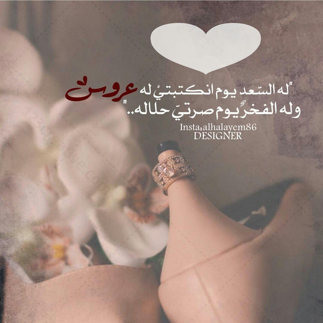 Pin By Sherifah Hassan On تصاميم صور Wedding Illustration Wedding Quote Wedding Scrapbook