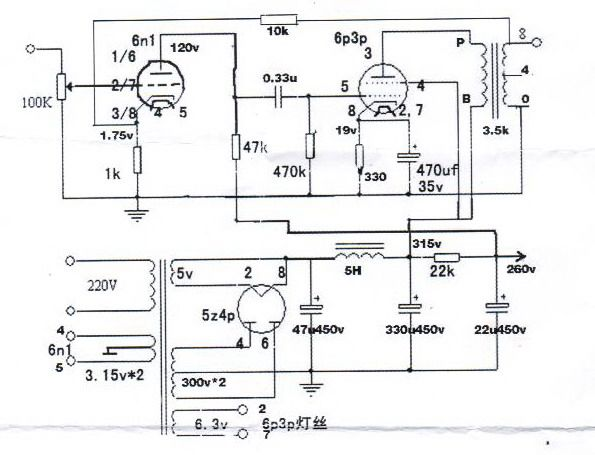 diy single ended tube amp schematics | Products I Love
