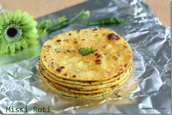 Missi Roti Recipe Missi Roti Roti Recipe Food Recipes