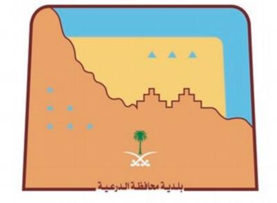 بلدية محافظة الدرعية تعلن عن توفر وظائف شاغرة بمسمى سائق نقل ثقيل With Images Novelty