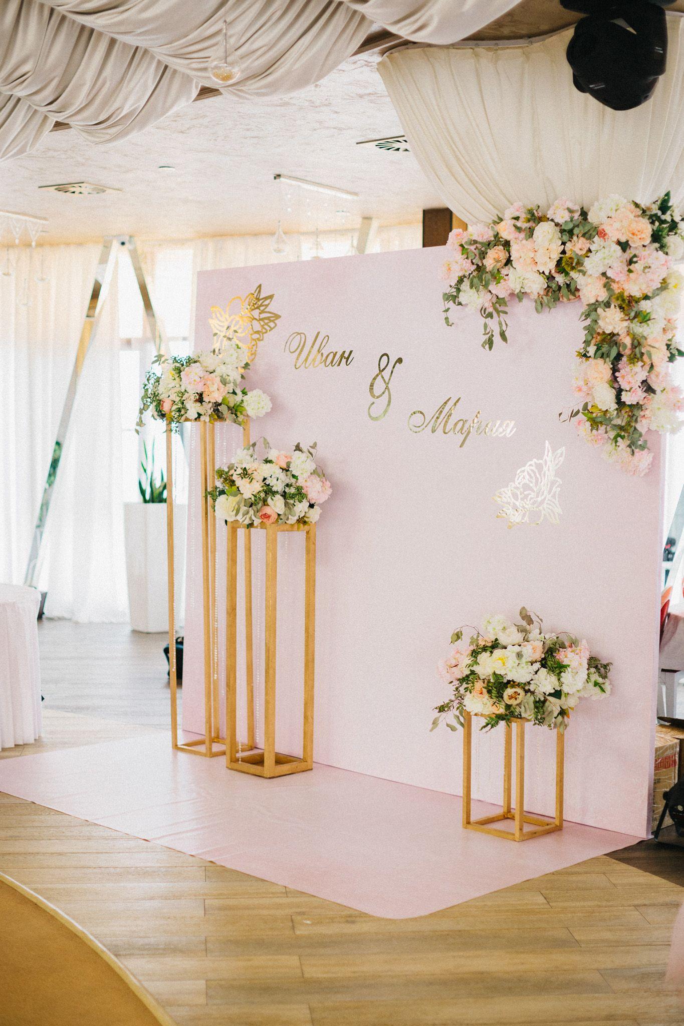 The Ideal Wedding Photosone Dekorasi Pernikahan Buatan Sendiri Ide Perkawinan Dekorasi Resepsi Pernikahan Dekorasi pernikahan buatan sendiri