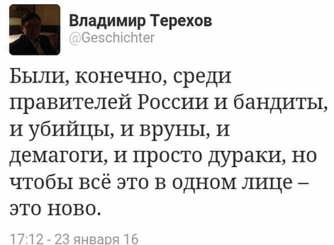 (62) Odnoklassniki