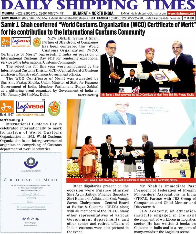 Mr Samir J Shah Conferred World Customs Organization Wco Certificate Of Merit For His Contribution To The I Custom Organizers Custom Certificate Of Merit