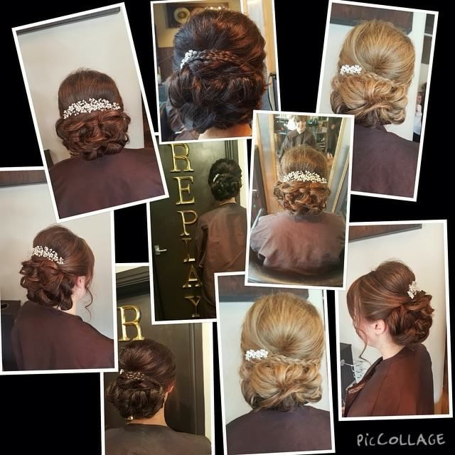 Wedding Hair Services: Bridal Hair In Salon And At The Venue